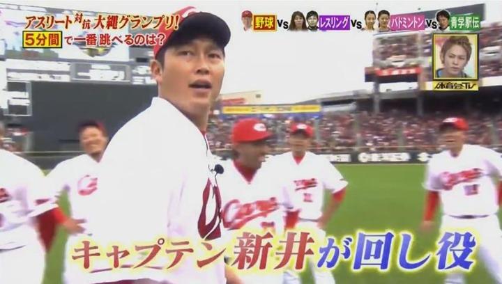 20170121炎の体育会TVカープ大縄跳び参戦51