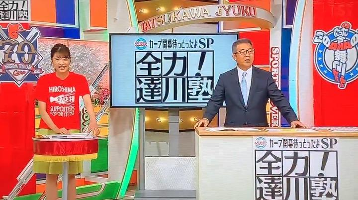 20200616TSS達川塾1