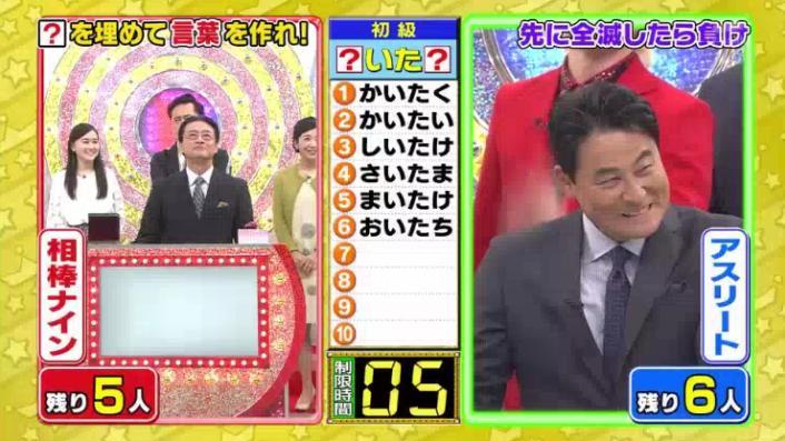 20170208ミラクル9前田&稲葉144