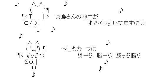 宮島さんAA02