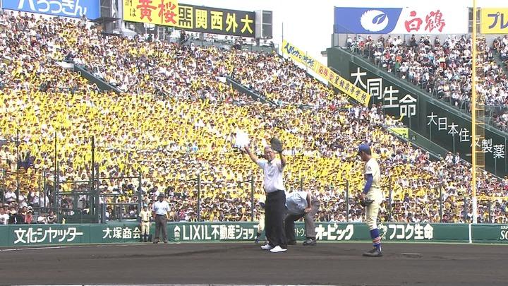 達川光男71