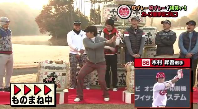 カープ選手会ゴルフ2014011