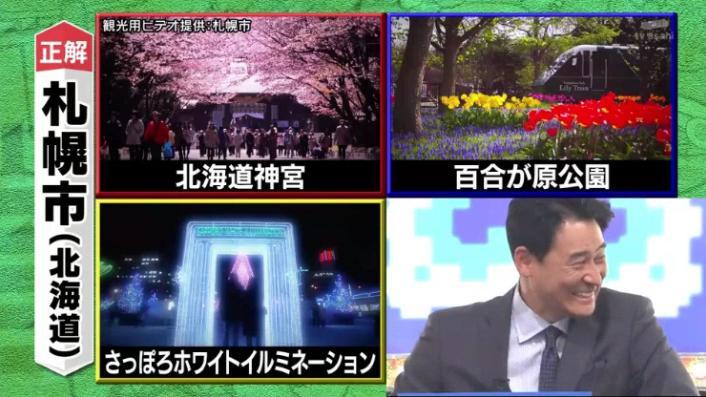 20170208ミラクル9前田&稲葉89
