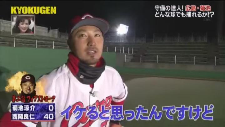 20171231KYOKUGEN菊池テニス47