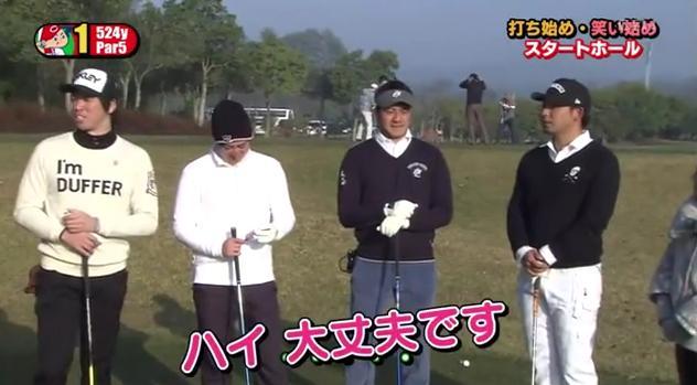 カープ選手会ゴルフ2014025