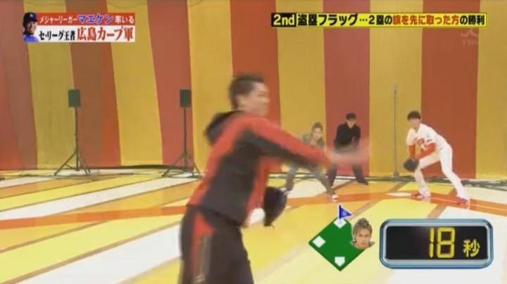 20180106炎の体育会TV268