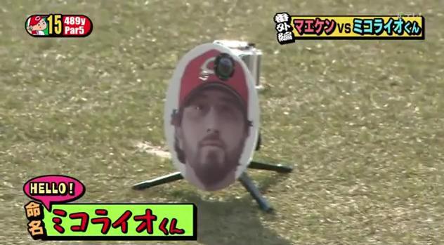 カープ選手会ゴルフ2014137