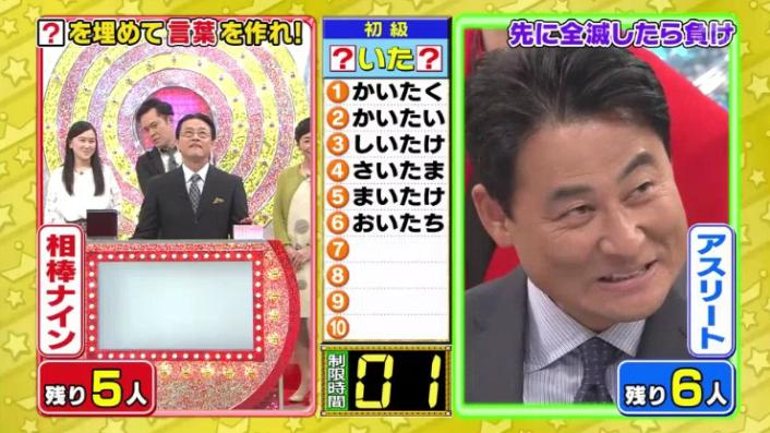 20170208ミラクル9前田&稲葉147