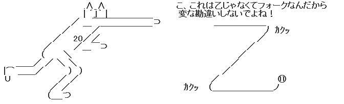 永川AA16