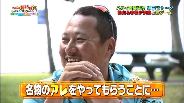 20161216金ぶちカープ優勝旅行85