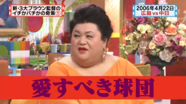 20130724怒り新党072