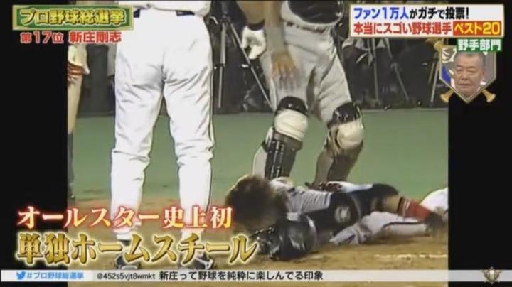 20180108プロ野球総選挙14