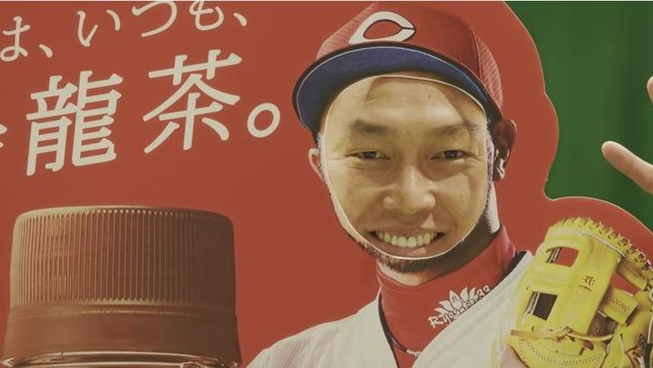 菊池×サントリー烏龍茶2018新井さんありがとう9