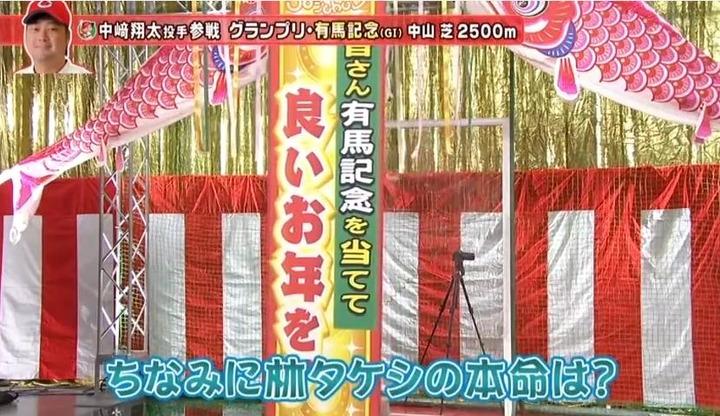 20161225うまンchu中崎106