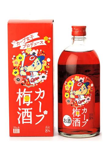 カープ梅酒2
