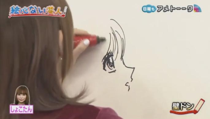20170122アメトーーク絵心ない芸人マエケン439