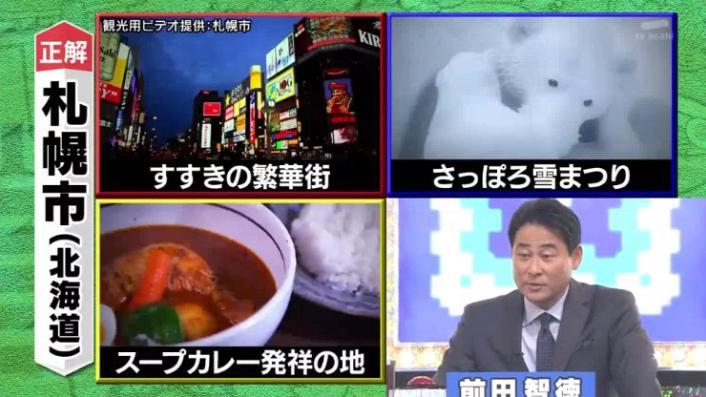 20170208ミラクル9前田&稲葉85
