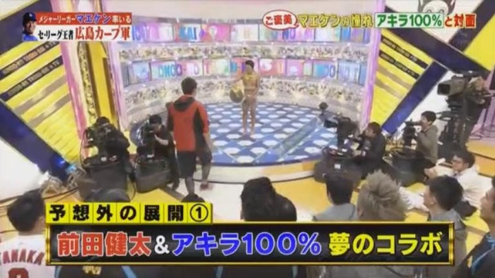 20180106炎の体育会TV478