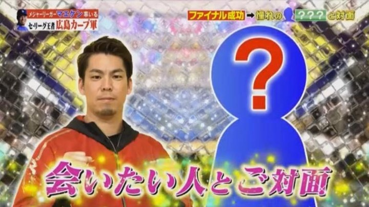 20180106炎の体育会TV167