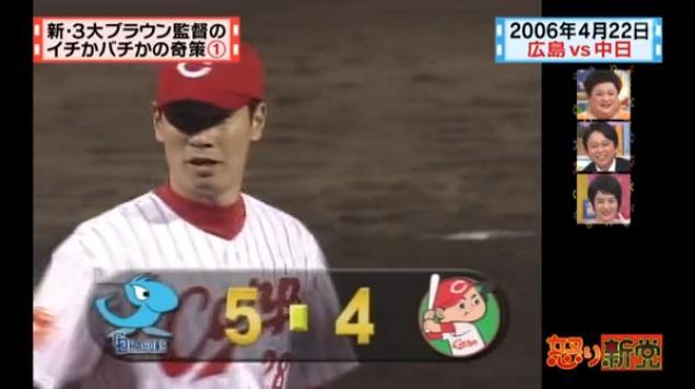 20130724怒り新党059