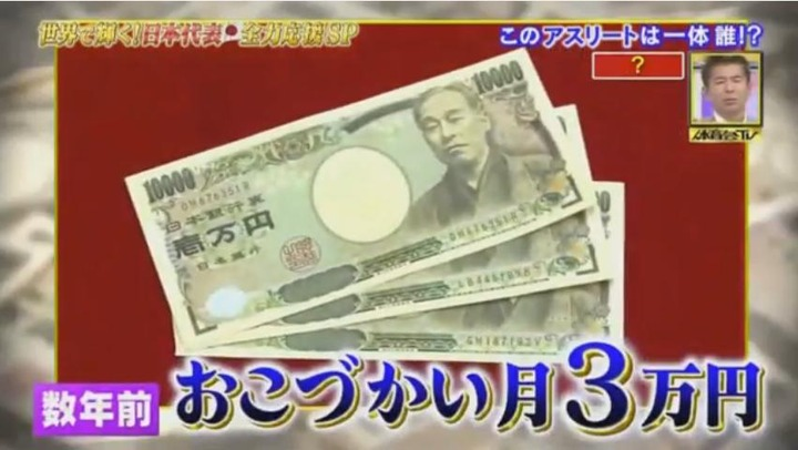 20170318炎の体育会TV28