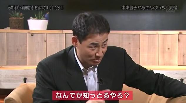 石井琢朗×前田智徳043