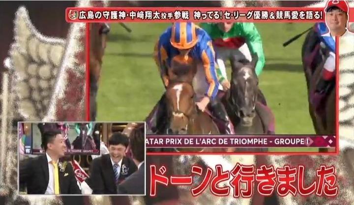 20161225うまンchu中崎20