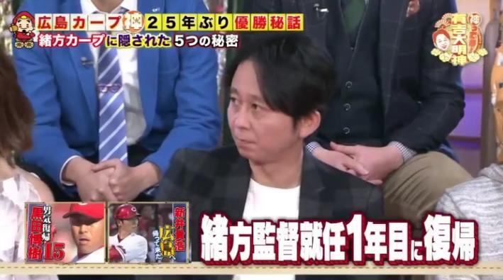 20170211神ってる有吉大明神71