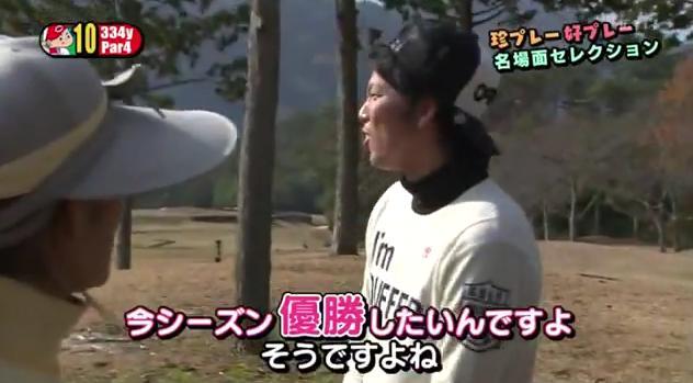 カープ選手会ゴルフ2014179