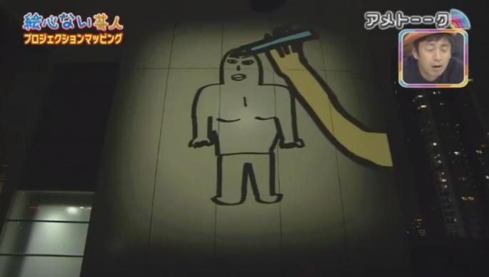 20170122アメトーーク絵心ない芸人マエケン588