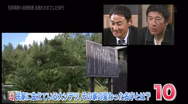 石井琢朗×前田智徳204