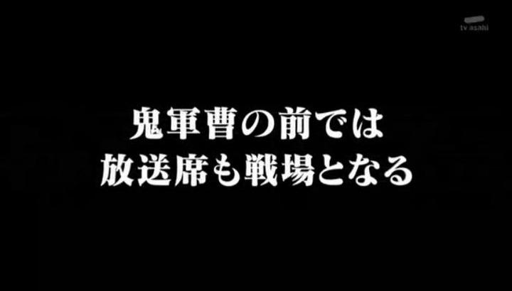 20141203怒り新党大下剛史003