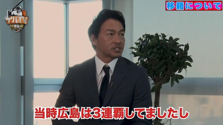 20201223イバTV長野11