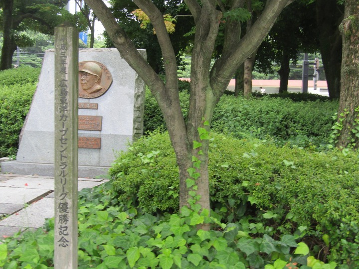 広島観光197