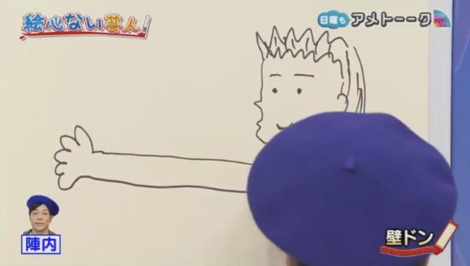 20170122アメトーーク絵心ない芸人マエケン442