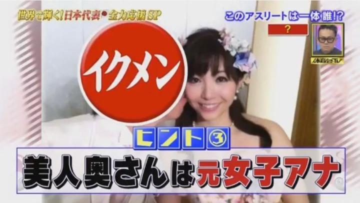 20170318炎の体育会TV30