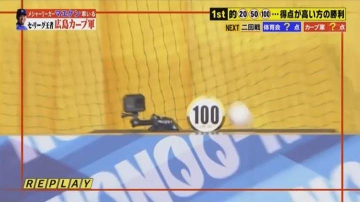 20180106炎の体育会TV71