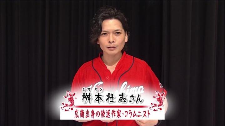 桝本荘志01