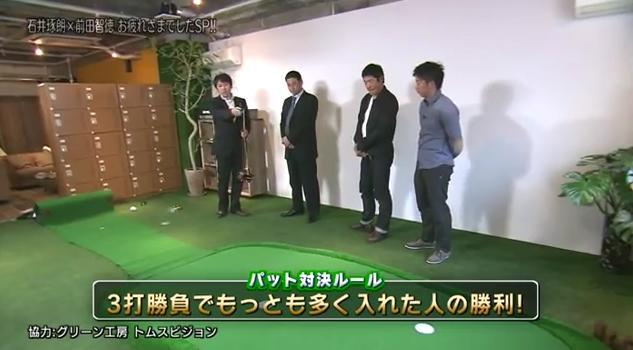 石井琢朗×前田智徳157