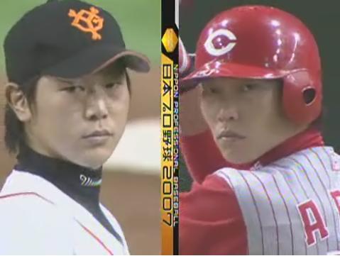 新井内海1