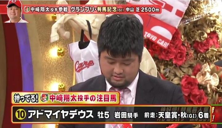 20161225うまンchu中崎80
