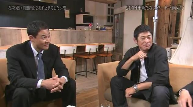 石井琢朗×前田智徳246