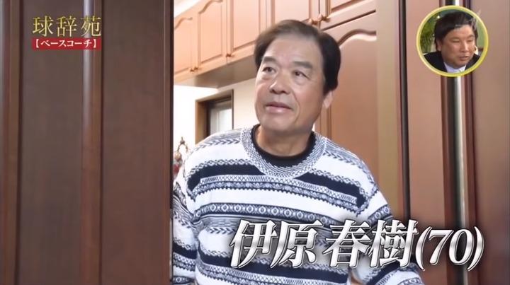 20191207球辞苑29
