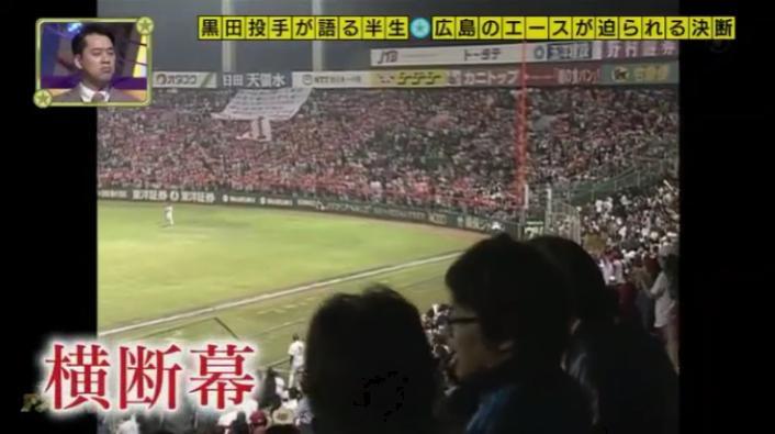 20161103アンビリーバボー黒田203