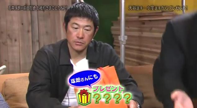 石井琢朗×前田智徳143