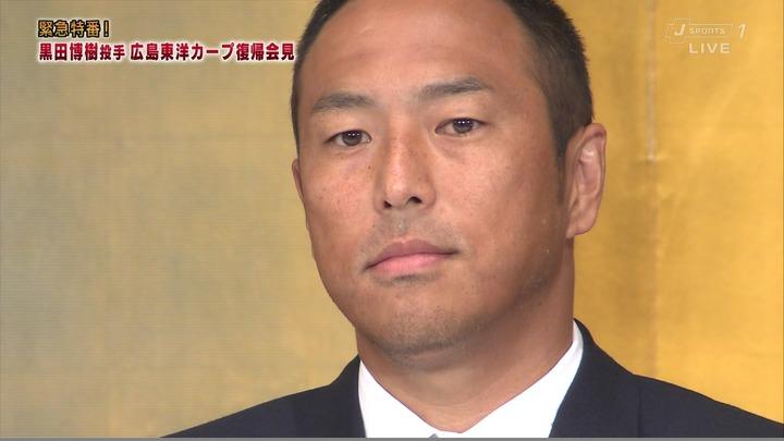 黒田復帰会見13