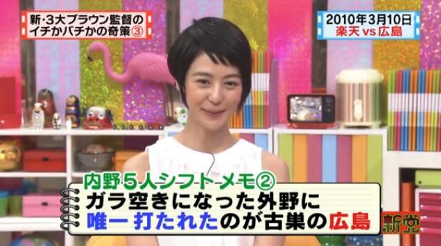 20130724怒り新党149