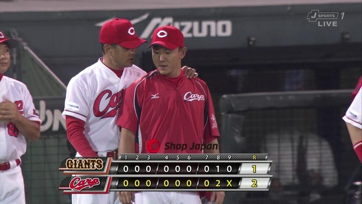 福井緒方9