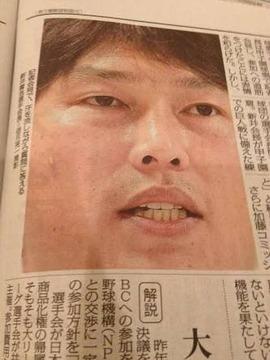 新井選手会長1