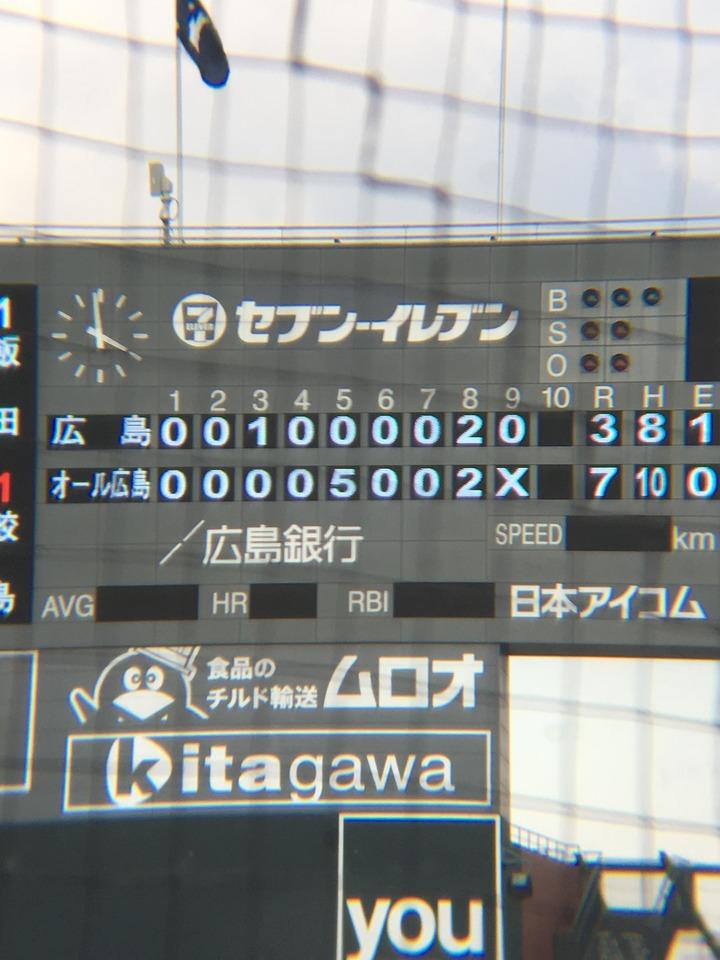 20170307練習試合オール広島戦4